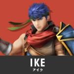 """【スマブラfor3DS/WiiU】アイクを""""強く""""する立ち回り情報"""