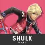 """【スマブラfor3DS/WiiU】シュルクを""""強く""""する立ち回り情報"""