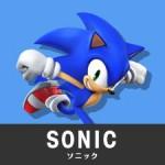 """【スマブラfor3DS/WiiU】ソニックを""""強く""""する立ち回り情報"""
