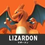 """【スマブラfor3DS/WiiU】リザードンを""""強く""""する立ち回り情報"""