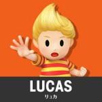 """【スマブラfor3DS/WiiU】リュカを""""強く""""する立ち回り情報"""