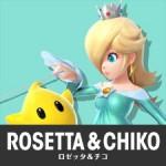 ロゼッタ&チコの参考動画一覧